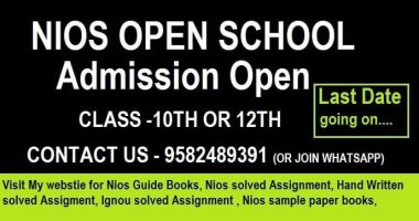 admission nios