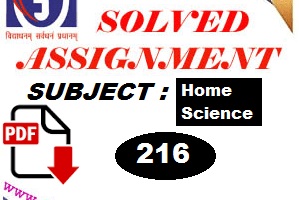 Home Science 216