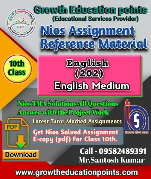 Nios English-202 Solved Assignment pdf