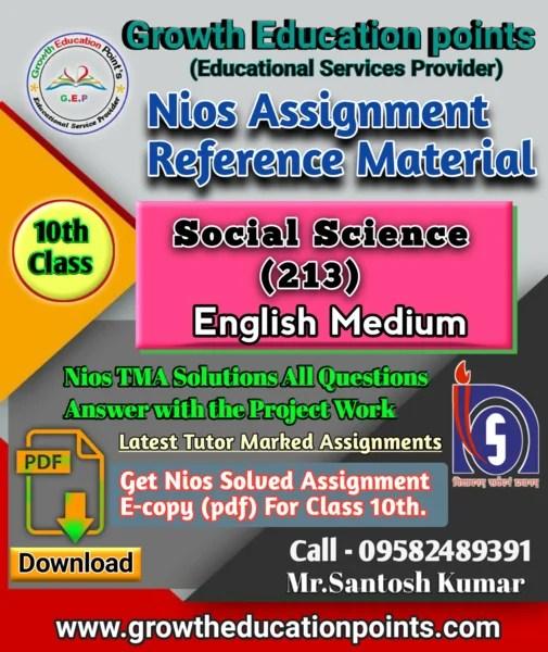 Nios social science 213 solved tma