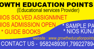 Nios-229 Data Entry Operations Assignment