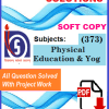 373 physical education-min