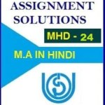 IGNOU MHD-24 SOLVED ASSIGNMENT