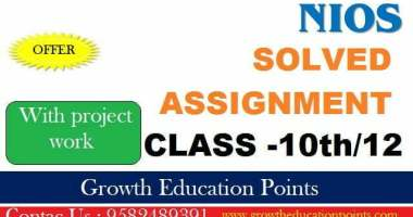 Nios solved assignment 2021-22