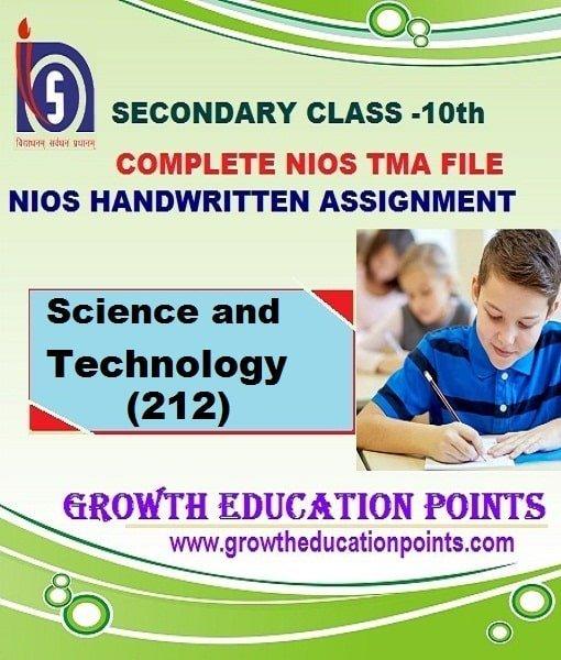 212 solved nios assignment