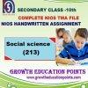 213 solved nios assignment