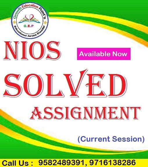 Nios solved Home Science (216) TMA