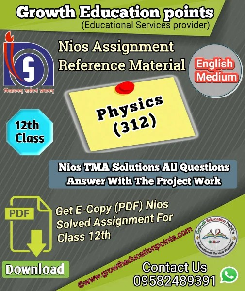 Nios Physics -312 Solved Assignment PDF File