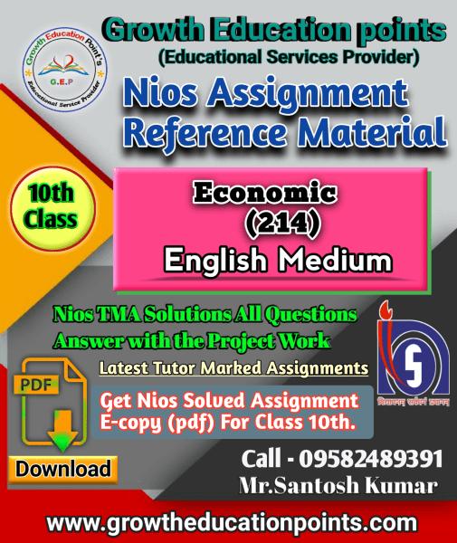 Nios Solved Assignment Economics 214