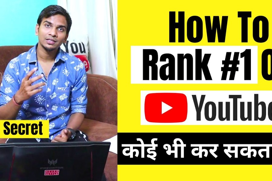 How To RANK YOUTUBE VIDEOS on NO.1 Position !! YouTube SEO 2020  | YouTube Video Ranking Factors