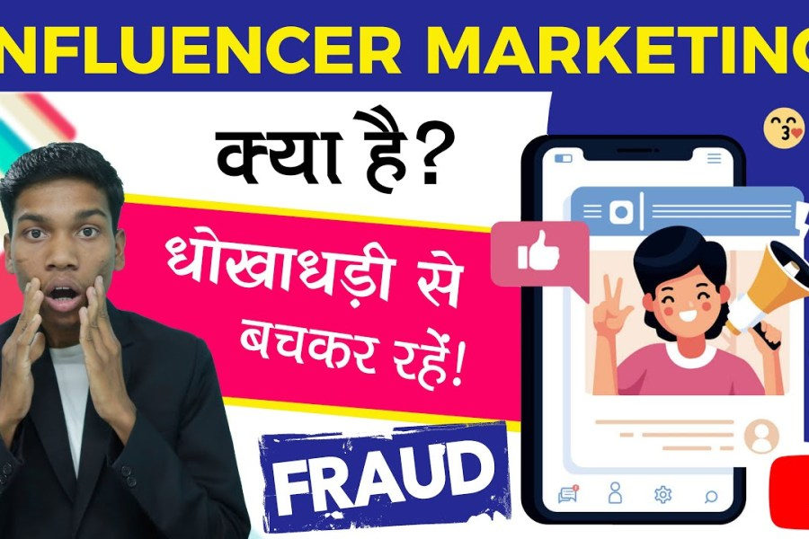 How INFLUENCERS are Cheating You? Influencer Marketing Kya Hai? Social Media Influencer Earnings