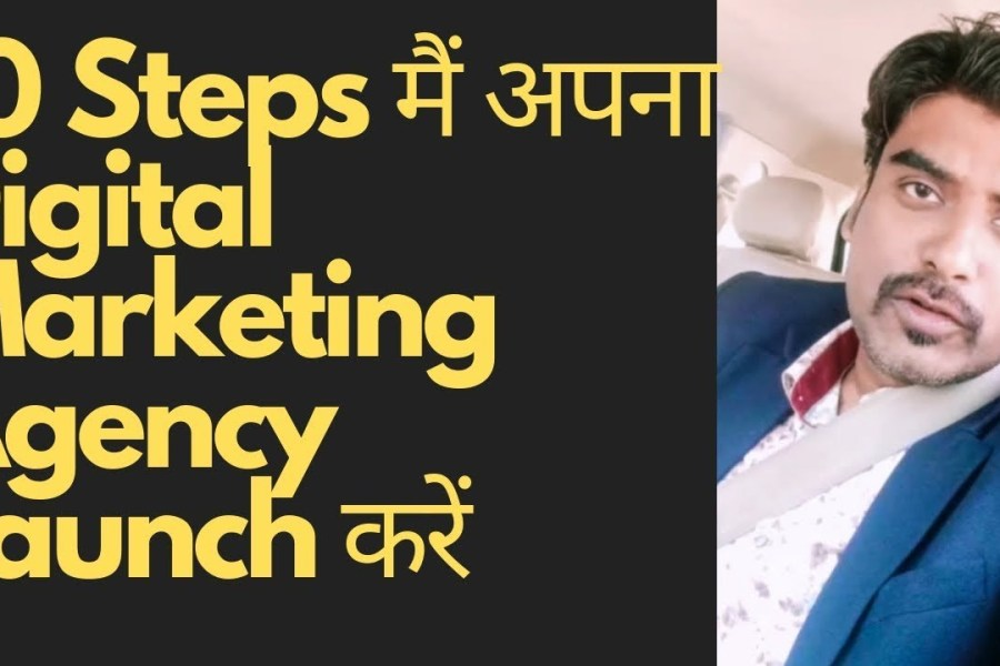 How to Start a Digital Marketing Agency?  Best Digital Marketing Training Courses