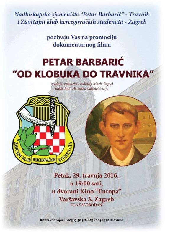 Petar Barbarić Zagreb