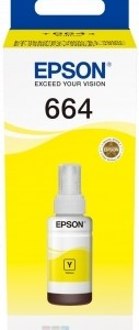 Epson T6644 Amarillo - Botella de Tinta Original C13T664440