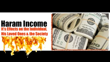 Haram Income - GSalam.Net
