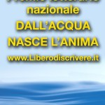 """Premio letterario nazionale """"Dall'Acqua nasce l'anima"""""""
