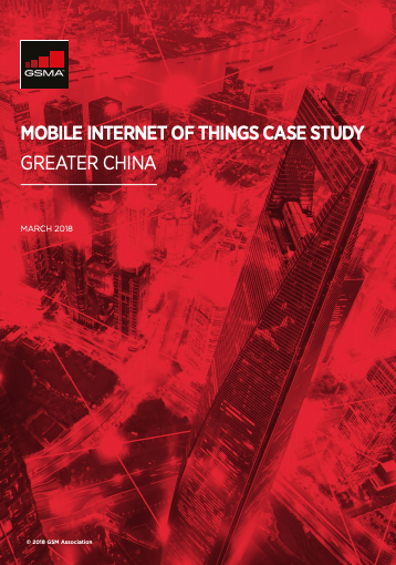 IoT Case Study Report, Greater China image