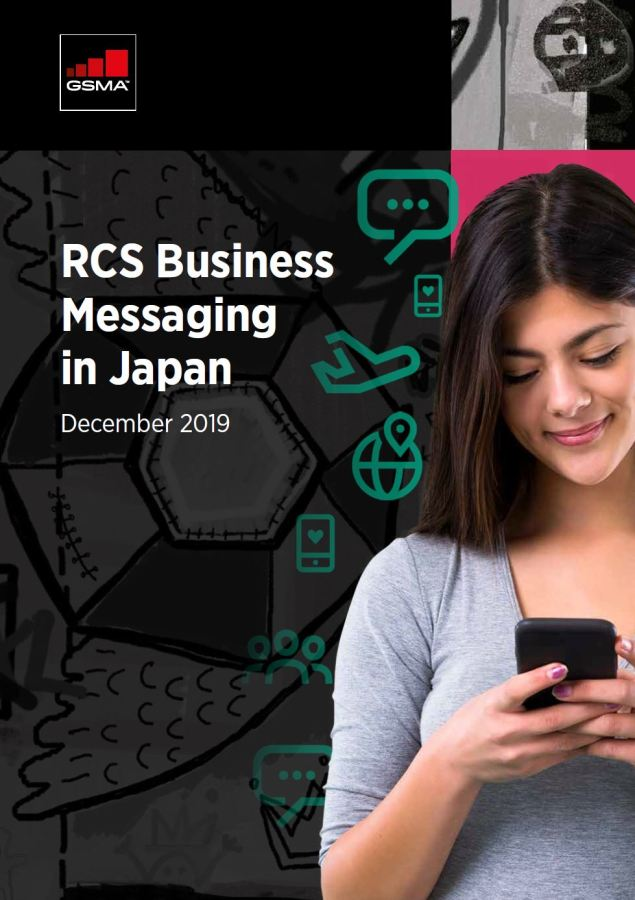 RCS Business Messaging in Japan – December 2019 image
