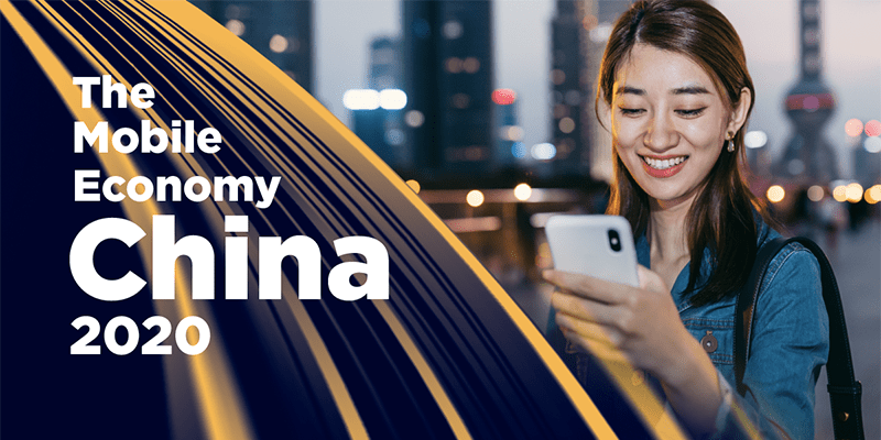 GSMA: China Maintains 5G Leadership Role in the Face of COVID-19