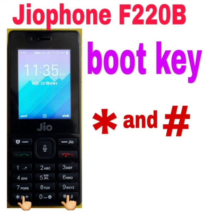 F220B Firmware with tool