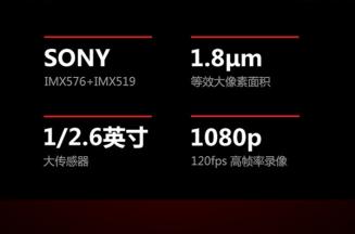 Lenovo Z5 Pro GT_8