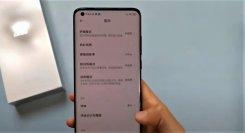 Xiaomi Mi 10 Ultra / fot. YouTube