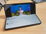 Premiera Galaxy Unpacked 2021 - Samsung Galaxy Z (2)