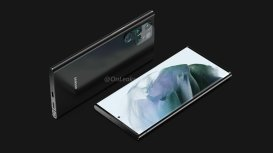 Samsung Galaxy S22 Ultra może okazać się Galaxy Note 22 Ultra