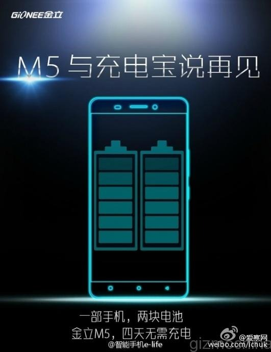 Gionee M5, ¡con un par!...de baterías