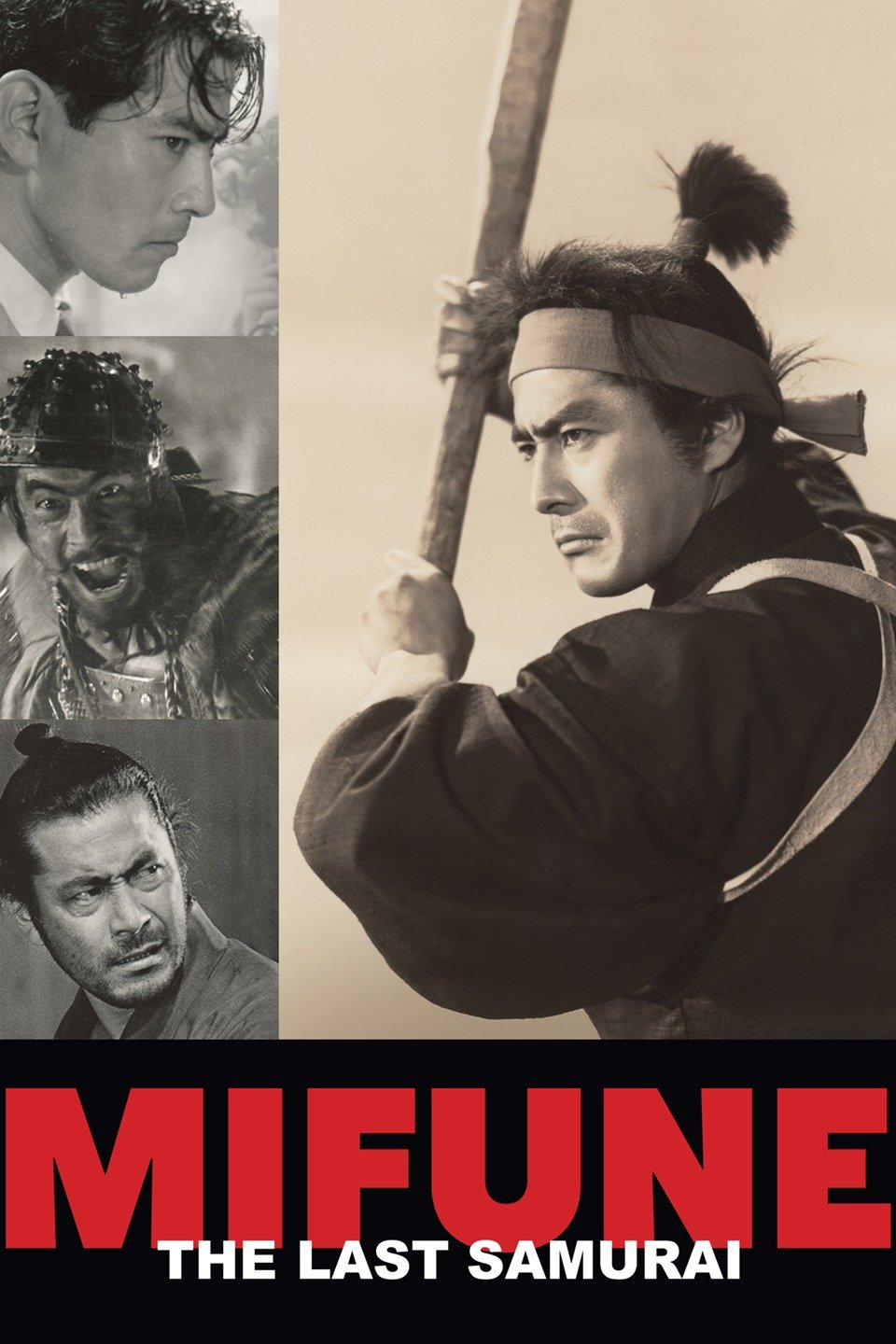 Image result for mifune the last samurai