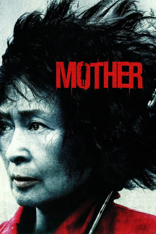 Image result for mother bong joon ho
