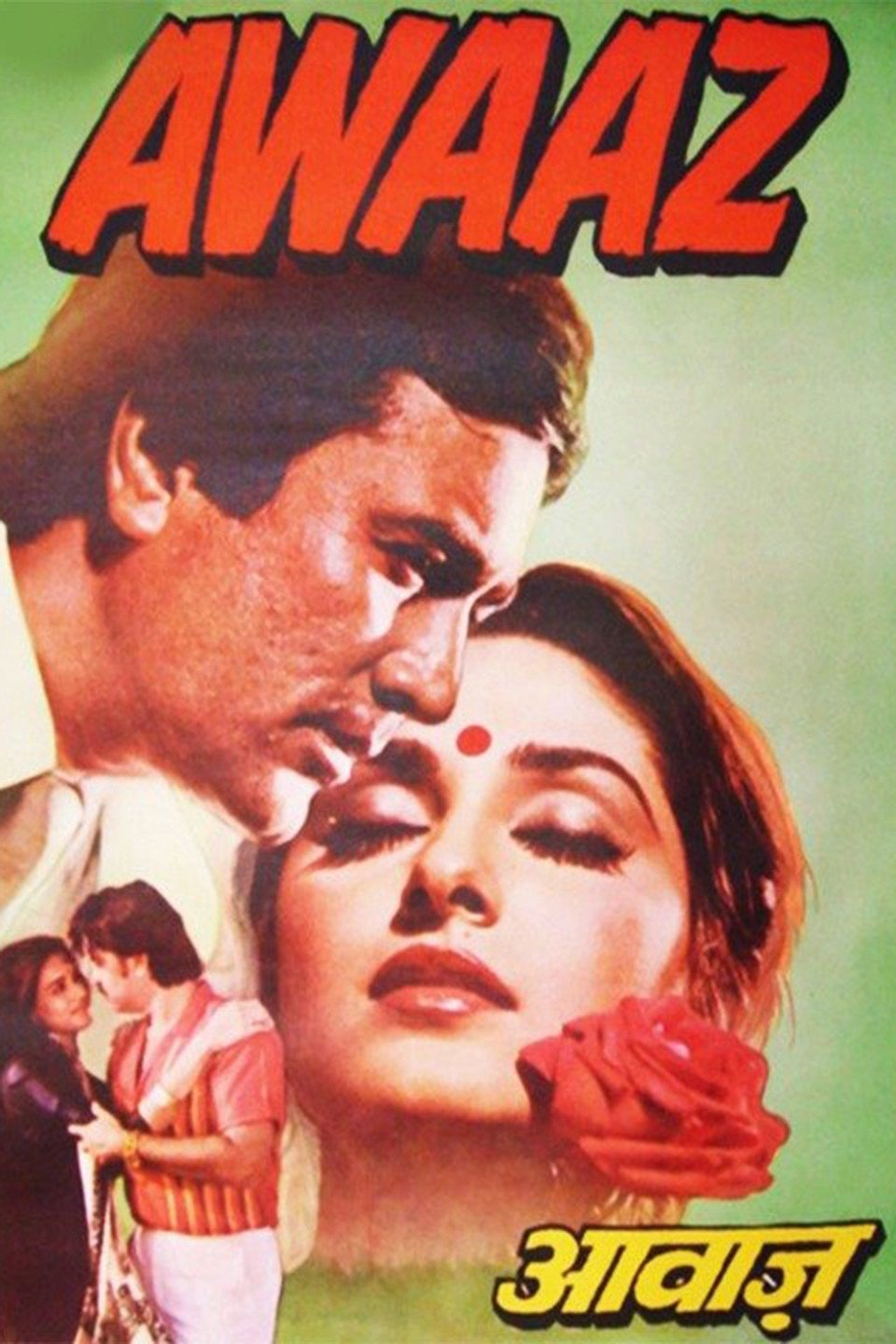 Download Awaaz (1984) Hindi Full Movie 360p | 480p | 720p