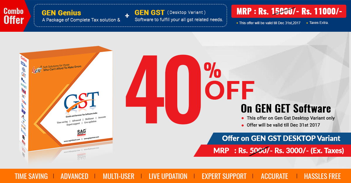 Buy Gen GST Software, Now Available with Discount Offer