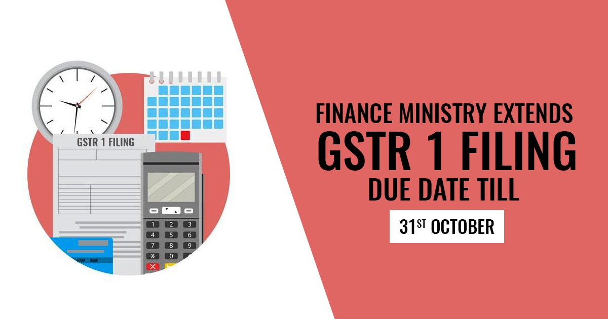 finance-ministry-extends-gstr-1-due-date