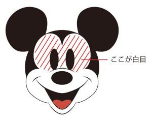 mickey_03
