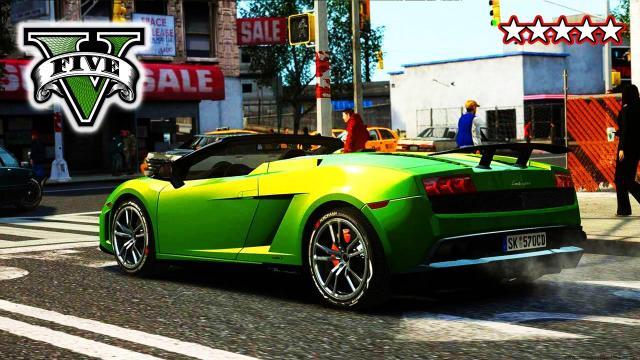 GTA 5 PS4 Cheats Cars