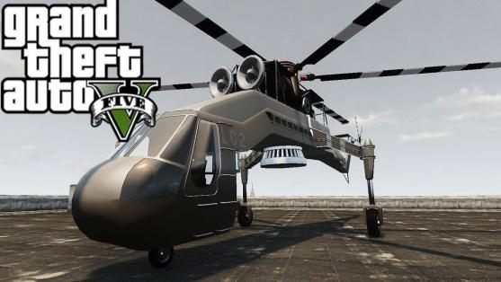 Gta  Ps Cheats Helicopter