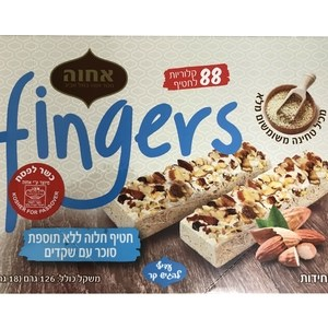 Achva Sugarless Sesame Halva Fingers With Almond 7x18g. Kosher, Sugarless