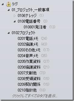 ScreenClip(1)