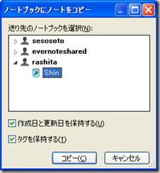 ScreenClip(13)
