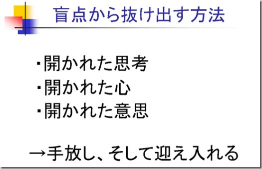 ScreenClip [10][4]