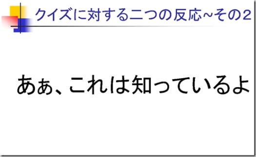ScreenClip [2]