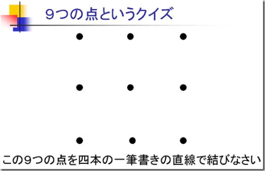 ScreenClip(94)