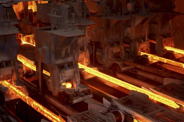 Image result for Chinese Smelter