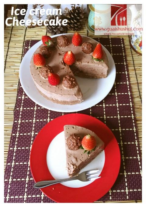Simple, Tasty, Elegant …Chilled Ferrero Rocher Oreo Ice Cream Cheese Cake