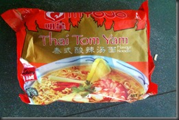 Bachelor's Tomyam Noodles–Quick And Nice…