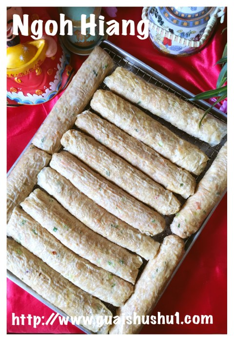 Hey, This is not Italian Meat Rolls, It Is Chinese Meat Rolls Called Ngoh Hiang (五香肉卷)