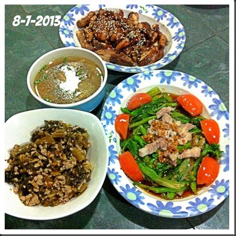 What I cooked today (家常便饭系列)- 7-7-2013