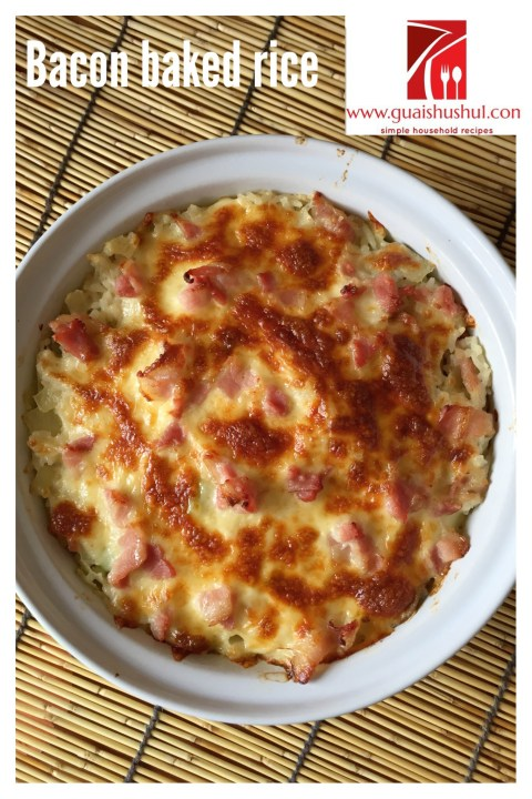 What? Baked Your Rice?  Yes, Try Carbonara Cheesy Bacon Baked Rice (培根白酱烤饭)