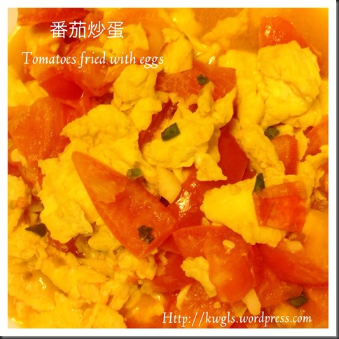 "What I ""Ate"" Today (家常便饭系列)…. 17 August 2013- Special"